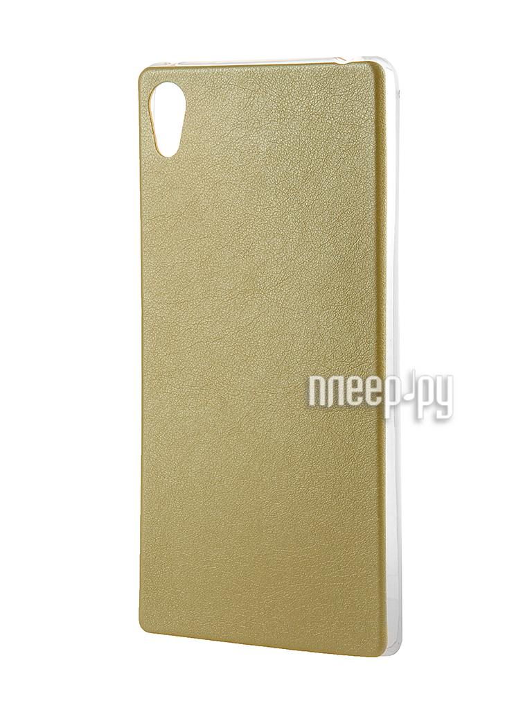 Аксессуар Чехол Activ for Sony Xperia Z4 HiCase силиконовый Yellow 48136