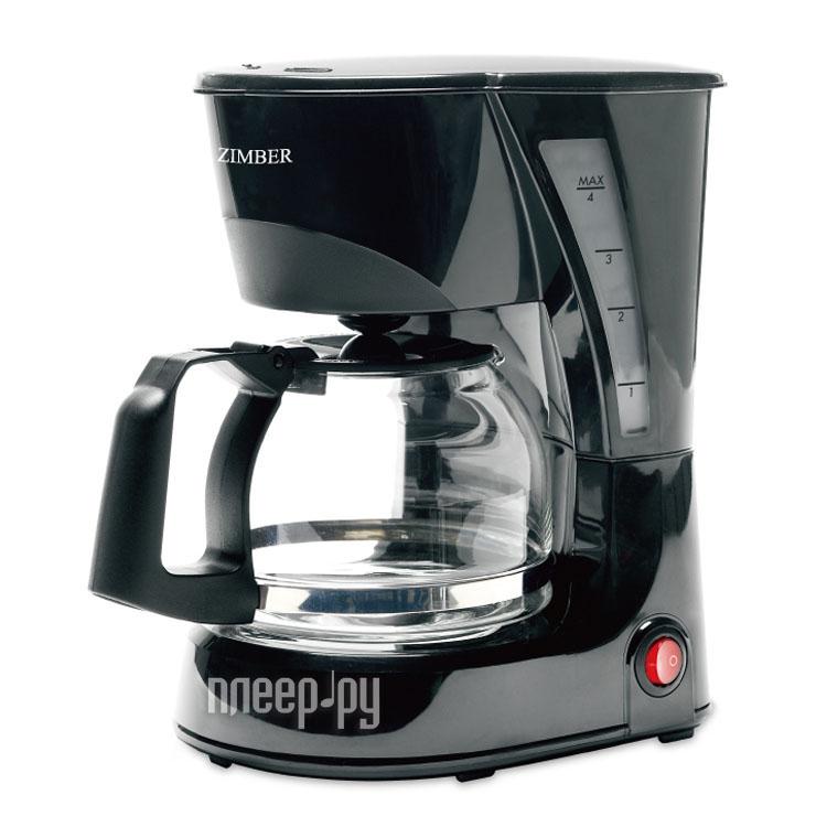 Кофеварка Zimber MB-11008