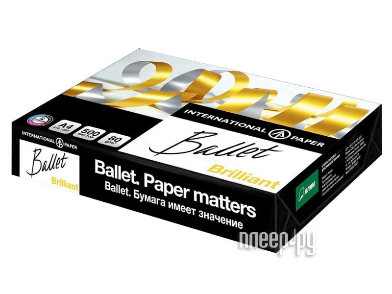 Бумага Светогорск Ballet Brilliant A4 80г/м2 500 листов 168CIE
