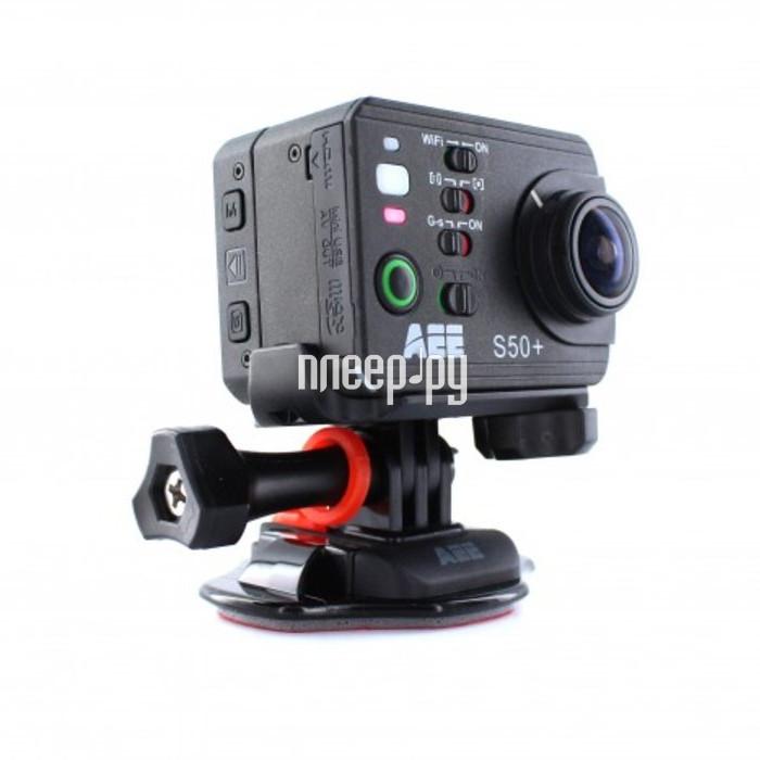 Экшн-камера AEE S50+ Black. Доставка по России