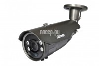AHD камера Falcon Eye FE-IBV1080AHD/45M Grey