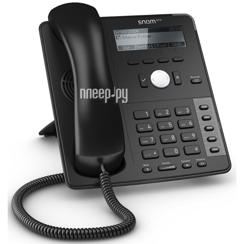 VoIP оборудование Snom D710