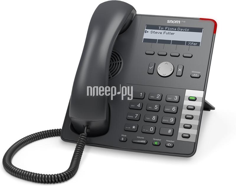 VoIP оборудование Snom D715