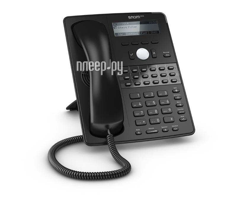 VoIP оборудование Snom D725