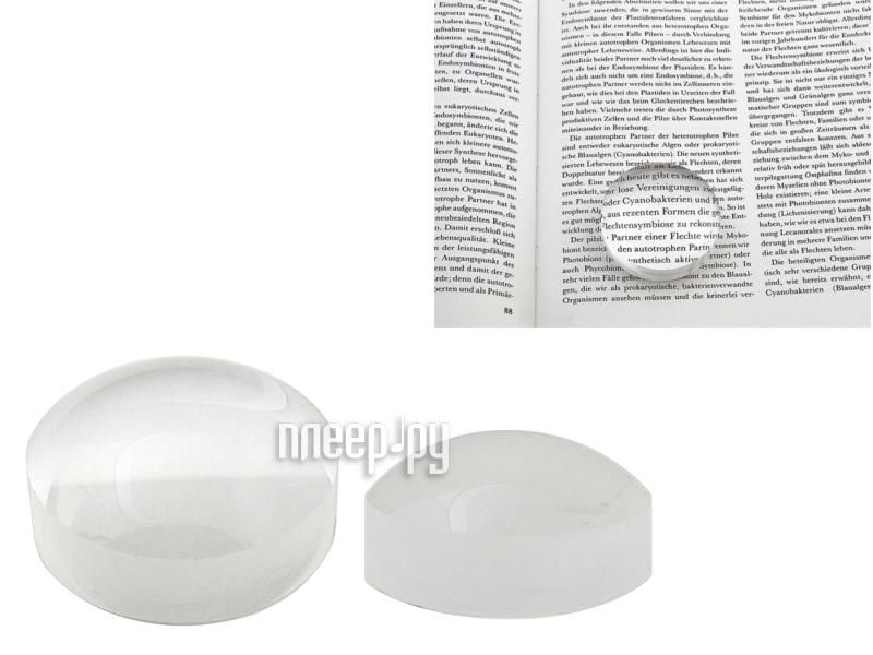 Оптическая лупа Veber 6913