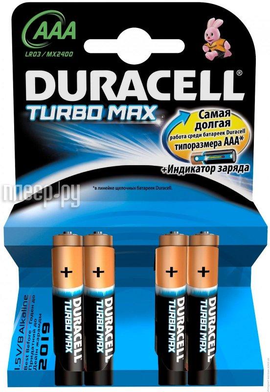 Батарейка AAA - Duracell Turbo MAX LR03-MN2400 / MX2400 (4 штуки)