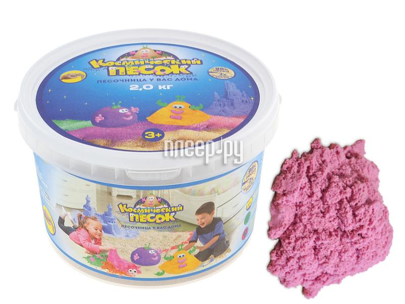 Набор для лепки Космический песок 2кг Pink купить