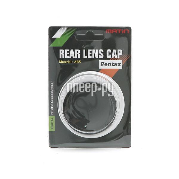 Аксессуар Заглушка на объективы Pentax Matin Rear Lens Cap задняя M-5988