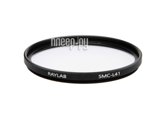 Светофильтр Raylab SMC-L41 40.5mm