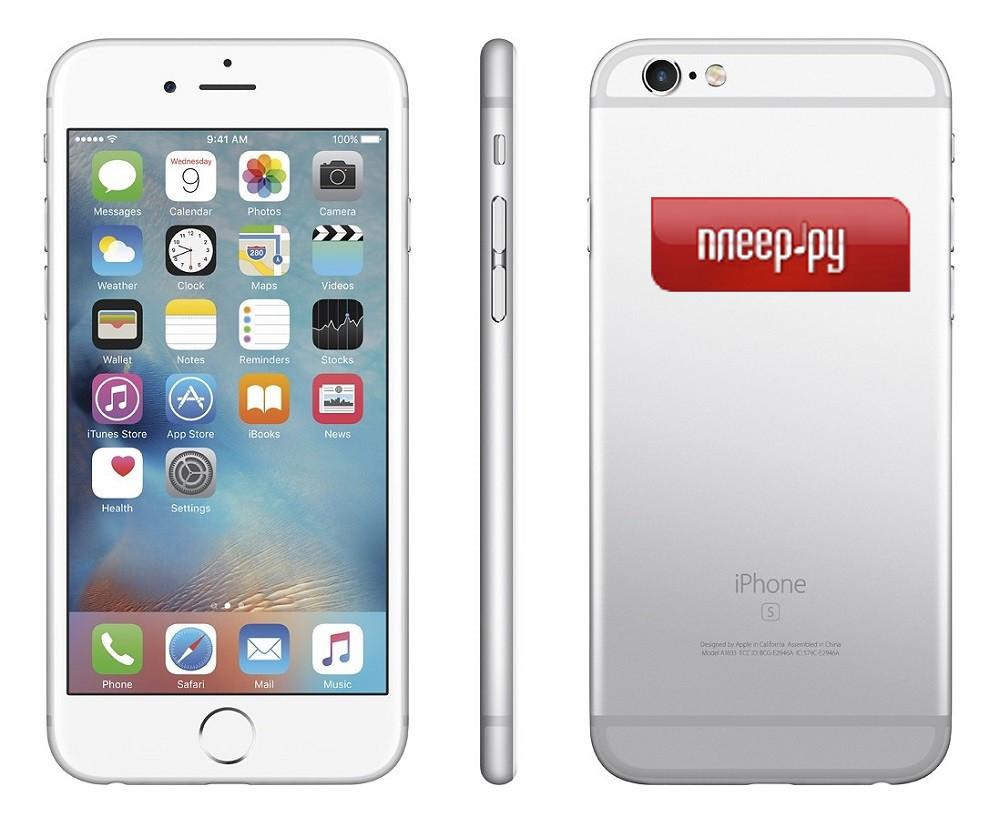 Сотовый телефон APPLE iPhone 6S - 128Gb Silver MKQU2RU / A