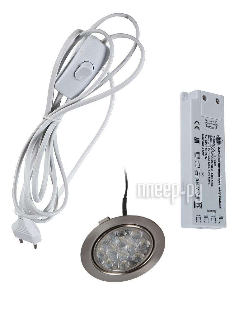 Светильник GLS FT9251LED G14227 купить