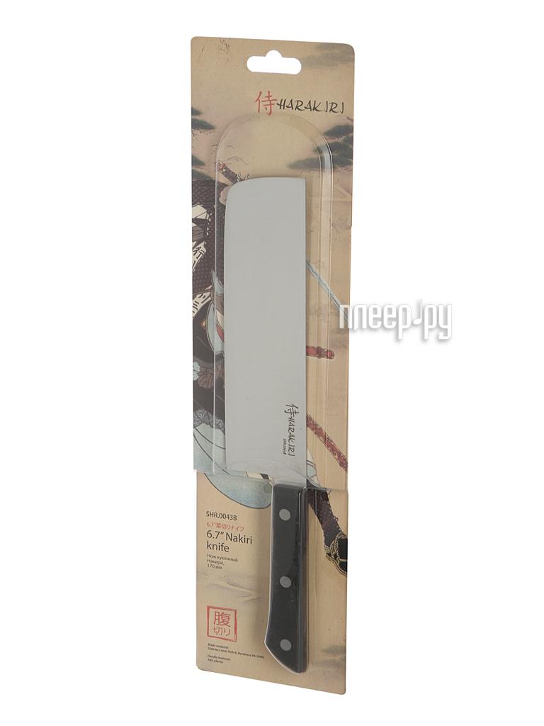 Нож Samura Harakiri SHR-0043B - длина лезвия 161мм купить