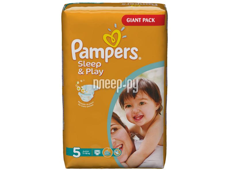 Подгузники Pampers Sleep & Play Junior 11-18кг 74шт 4015400354314