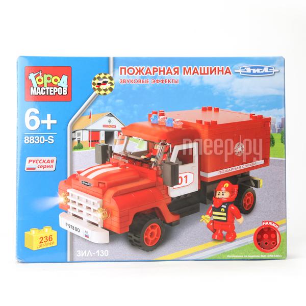 Конструктор Город Мастеров ЗИЛ Пожарная машина со звуком BB-8830-RS