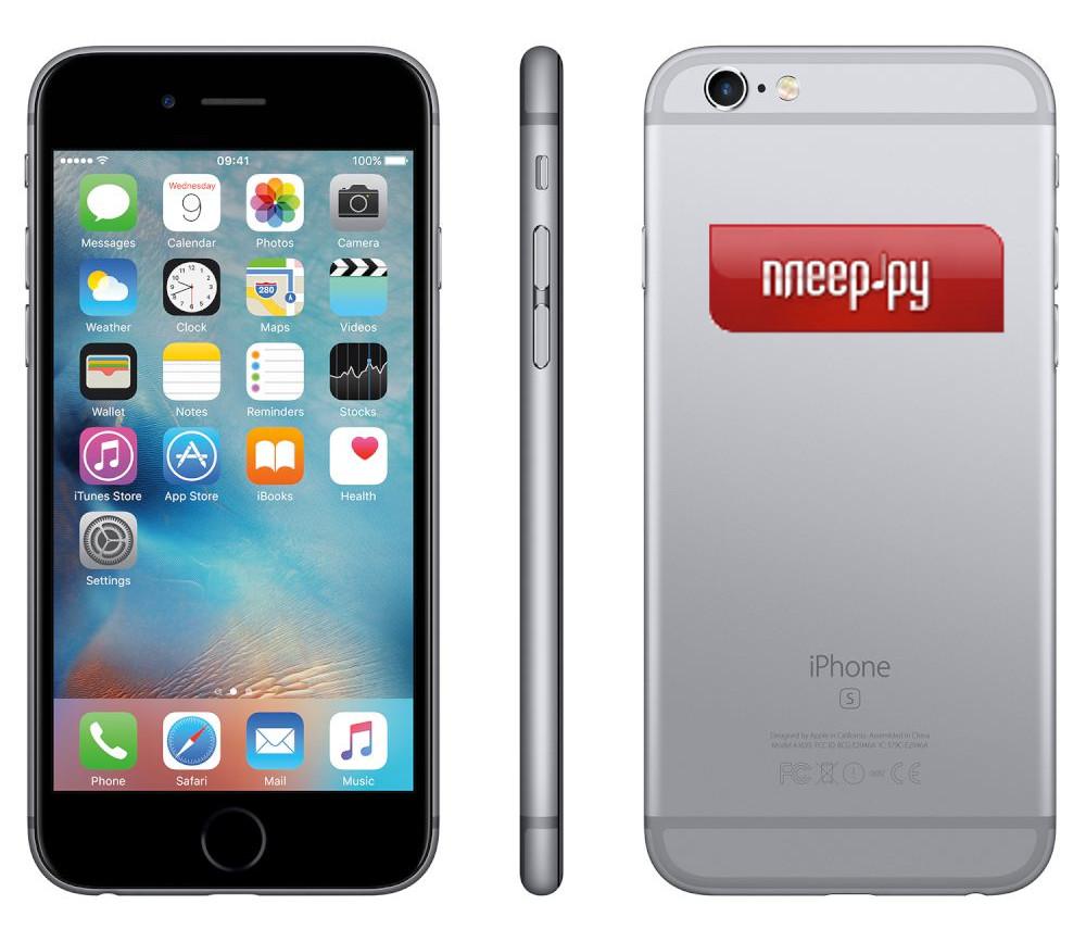 Сотовый телефон APPLE iPhone 6S - 64Gb Space Gray MKQN2RU / A