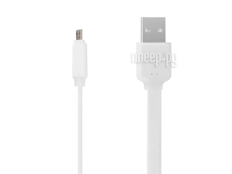 Аксессуар Ainy Micro USB FA-034B White
