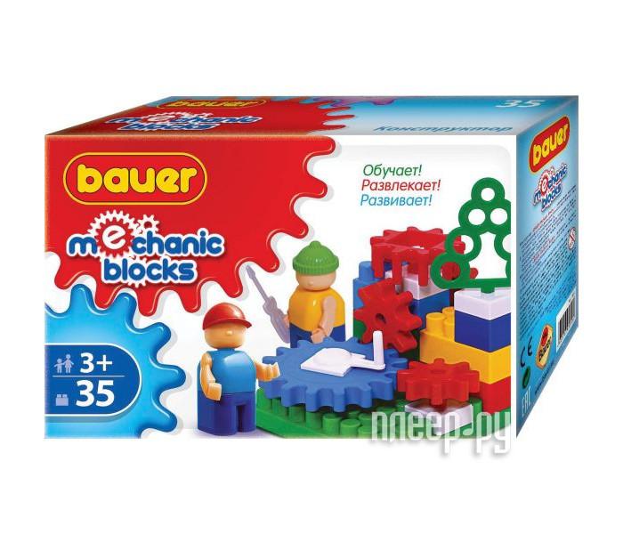 Bauer Mechanic 322 188086