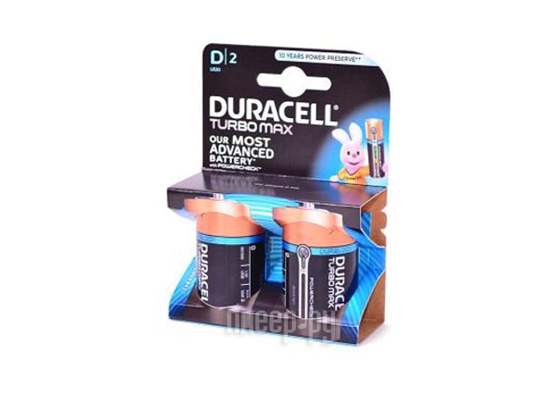 Батарейка D - Duracell Turbo MAX LR20-BL2 (2 штуки)