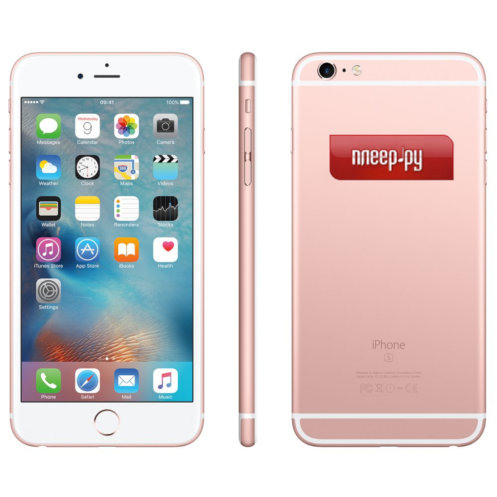 Сотовый телефон APPLE iPhone 6S Plus - 128Gb Rose Gold MKUG2RU / A