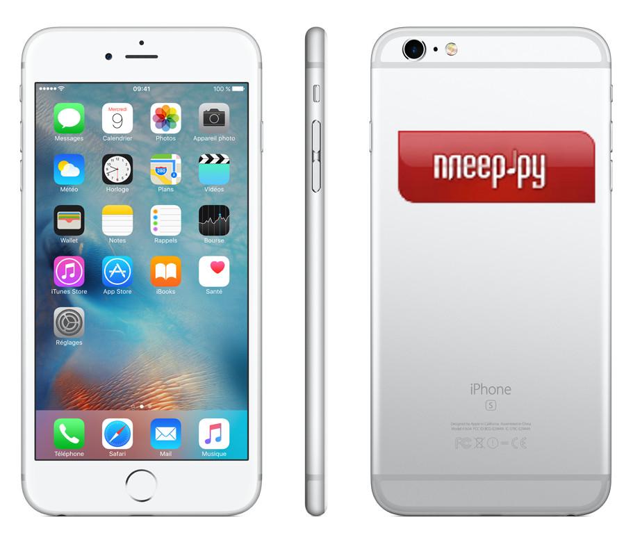 Сотовый телефон APPLE iPhone 6S Plus - 16Gb Silver MKU22RU / A