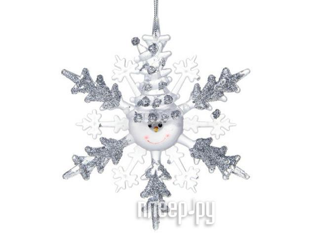 Новогодний сувенир Luazon Елочка радуга загадка Yellow 1077306