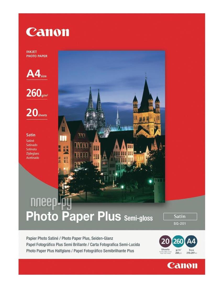 Фотобумага Canon SG-201 Полуглянцевая 260g/m2 A4 20 листов 1686B021