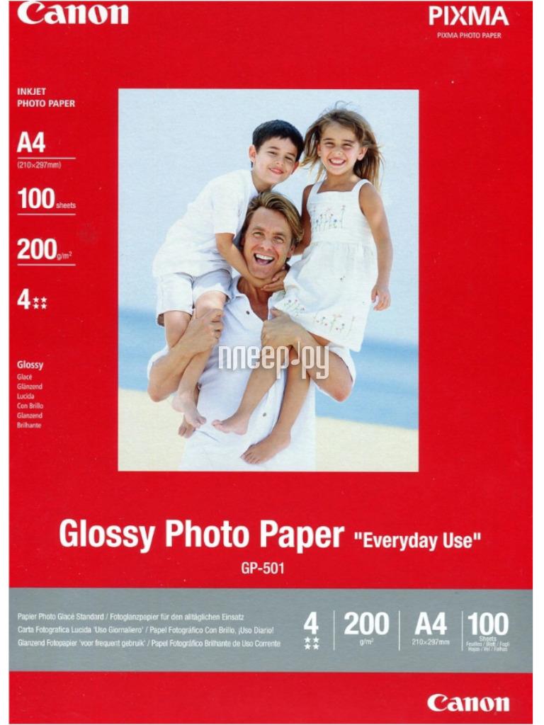 Фотобумага Canon GP-501 0775B001 Глянцевая 170g/m2 A4 100 листов