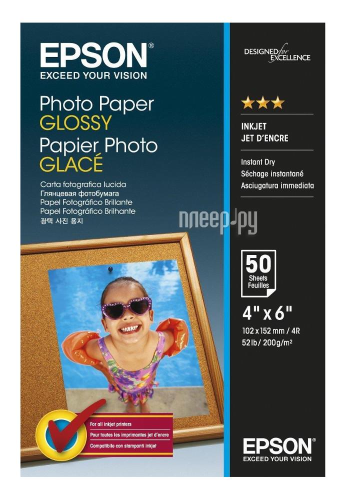 Фотобумага Epson C13S042547 Глянцевая 200g / m2 50 листов