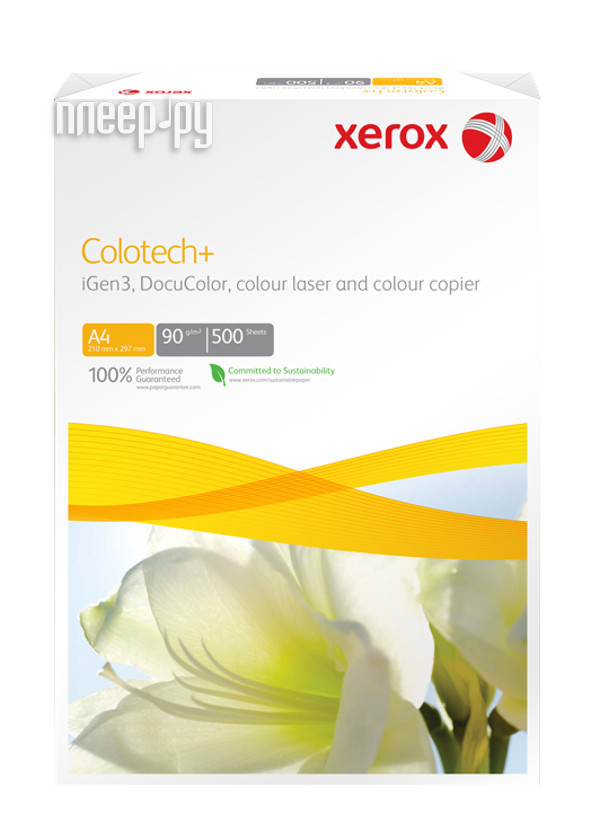 Бумага XEROX Colotech Plus A4 003R97967 200г/м2 250 листов
