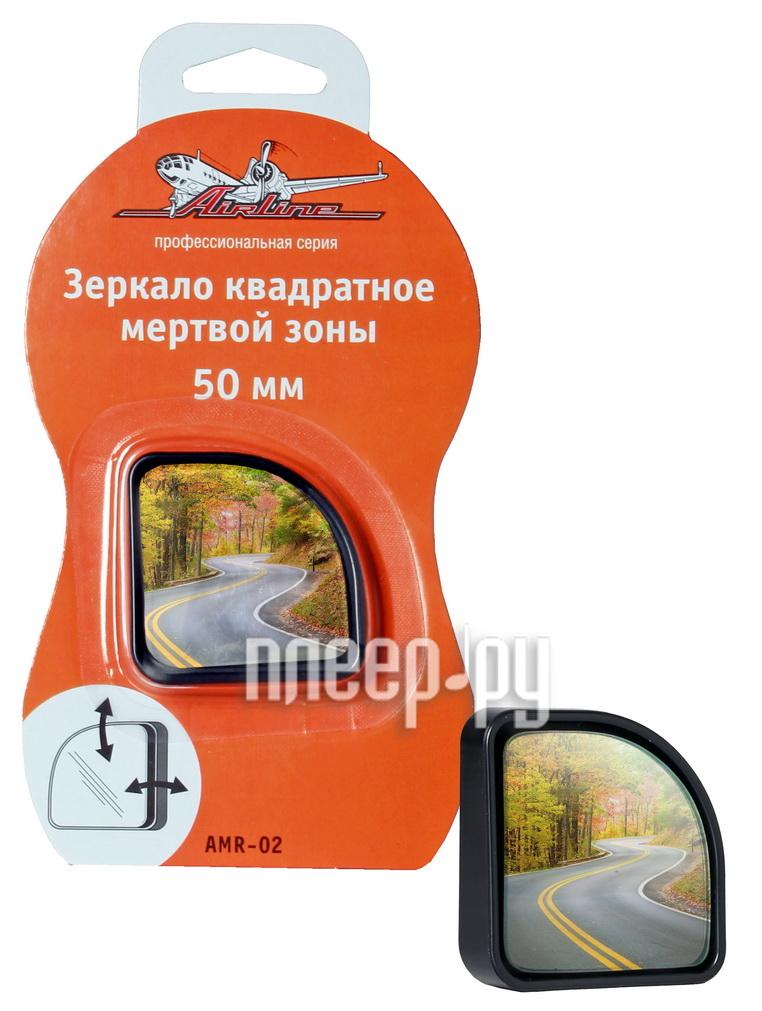 Autovirazh AV-018303 Салфетки влажные для стекол, зеркал и фар - фото 3