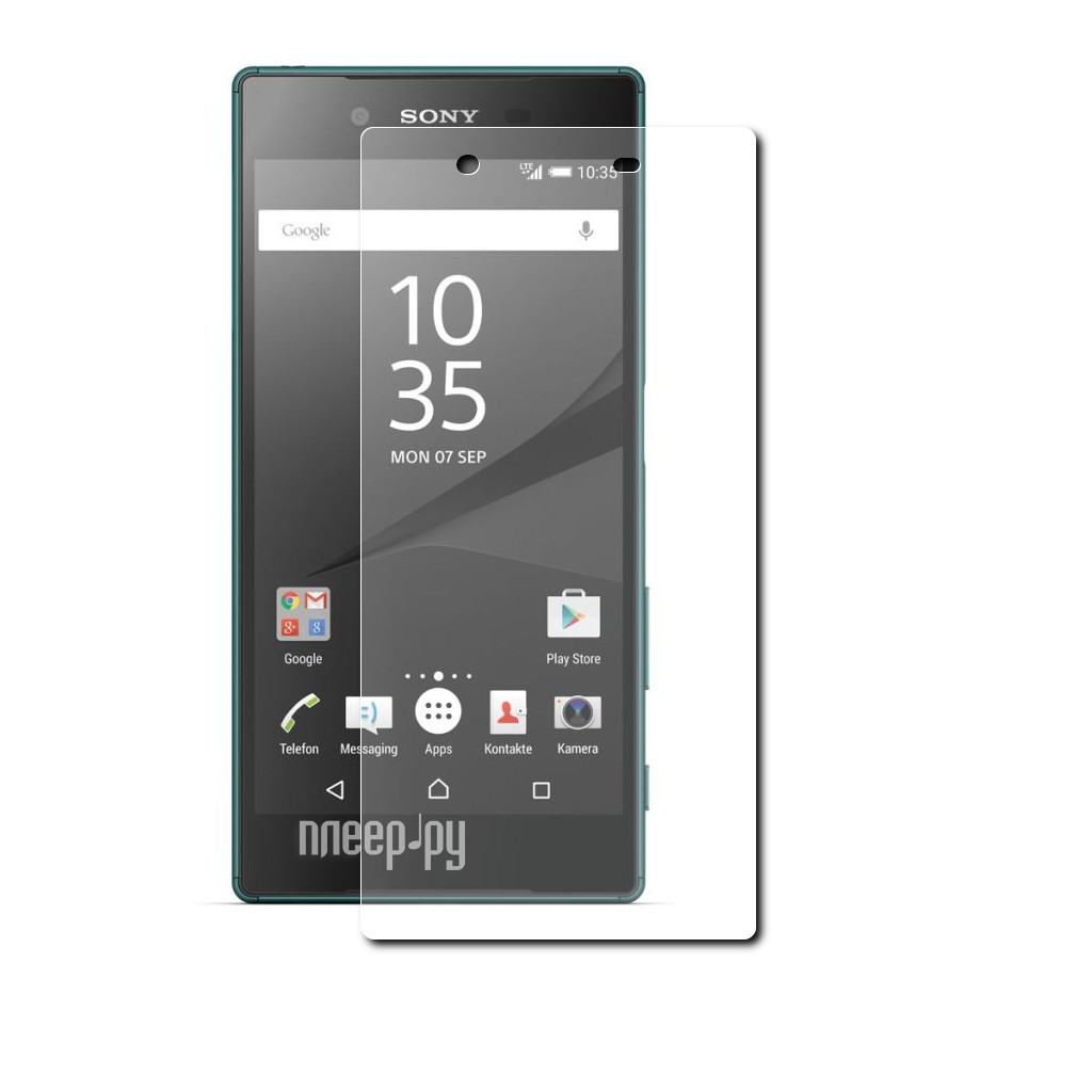 Аксессуар Закаленное стекло Sony Xperia Z5 DF xSteel-23