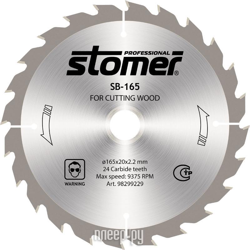 Диск Stomer SB-165 пильный, по дереву, 165x20mm, 24 зуба