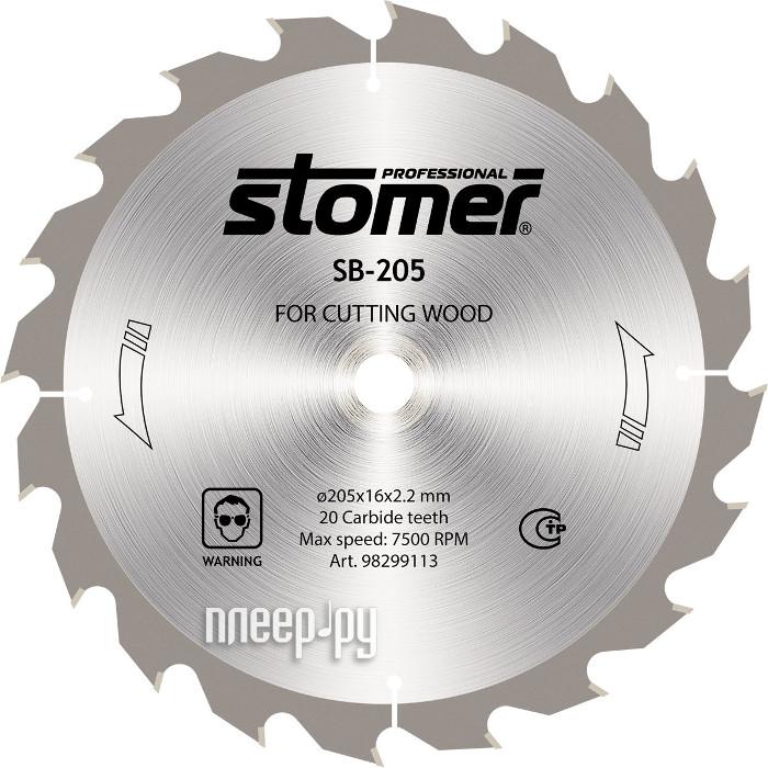 Диск Stomer SB-205 пильный, по дереву, 205x16mm, 20 зубьев