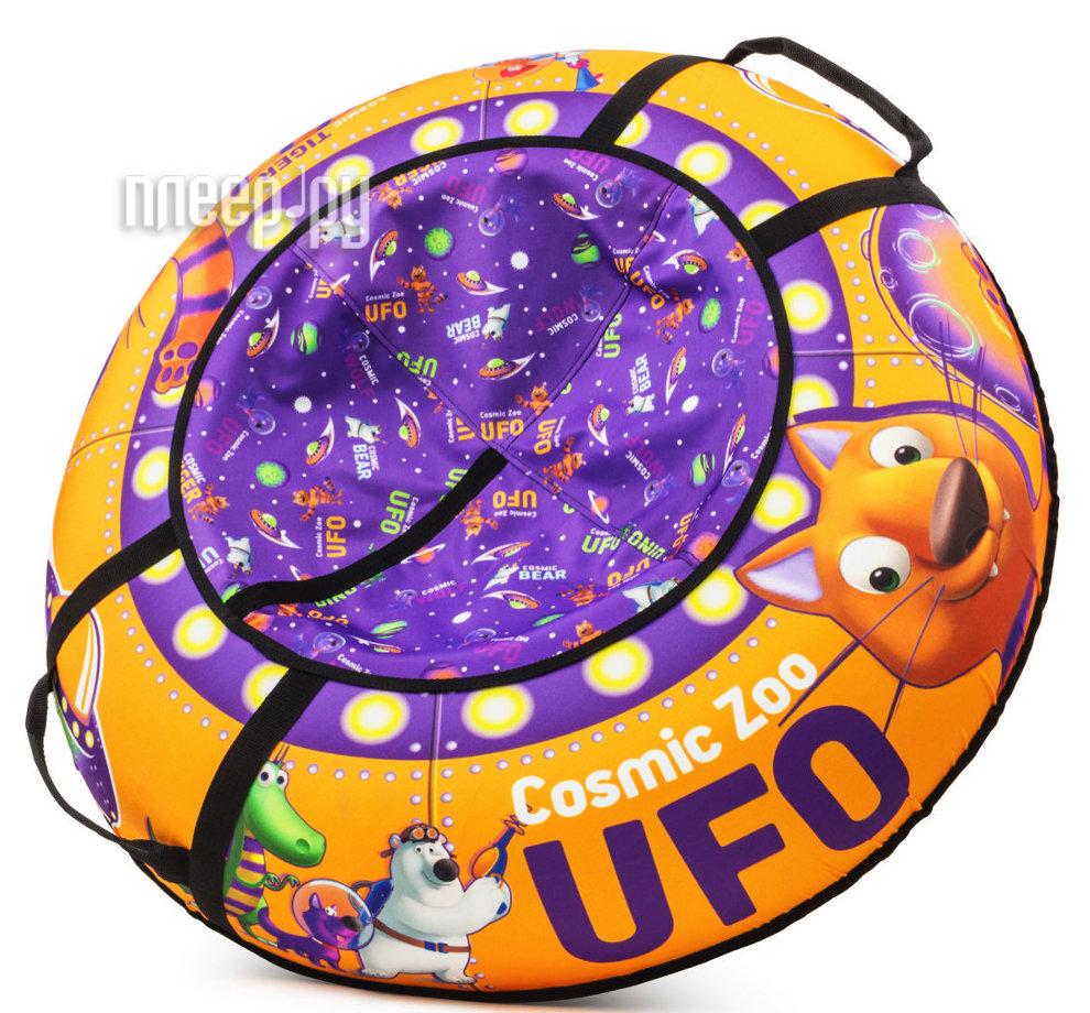 Тюбинг Cosmic Zoo UFO Тигренок Orange