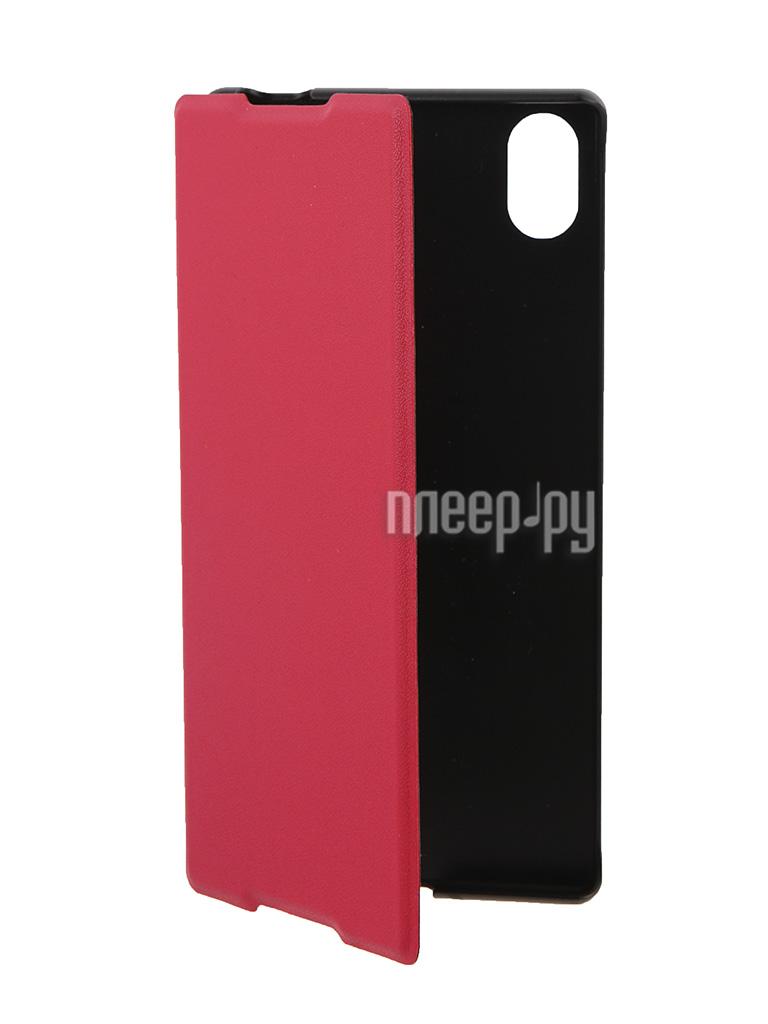 Аксессуар Чехол Sony Xperia Z5 Muvit MFX Easy Folio Case Pink SEEAF0039