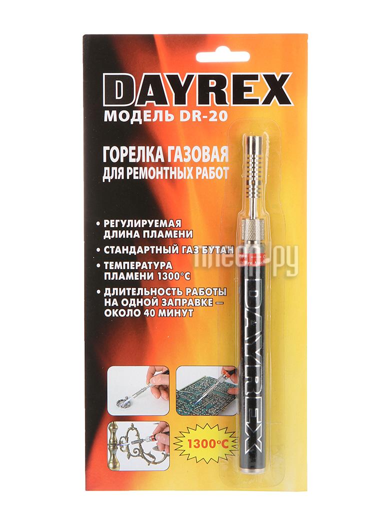 Газовая горелка DAYREX 20
