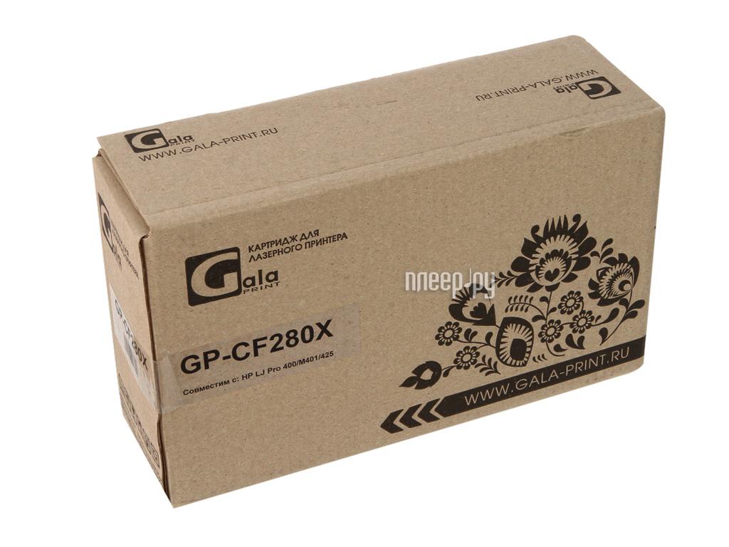 Картридж GalaPrint GP-CF280X для HP LaserJet Pro 400 / M401 / 425 6900к