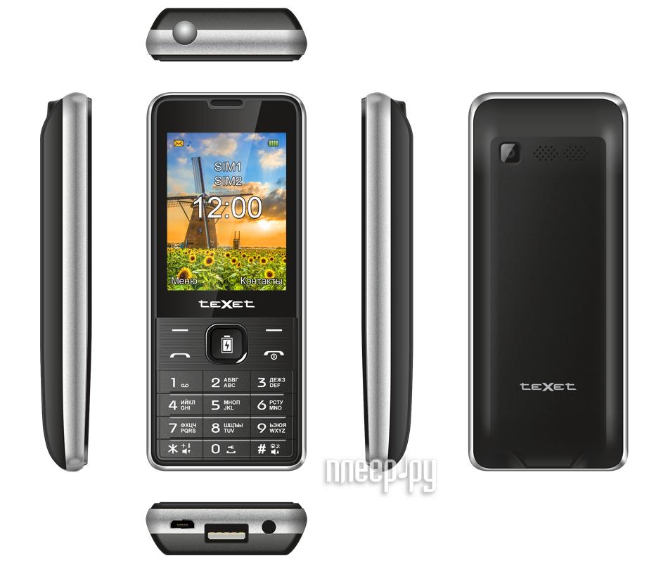 Сотовый телефон teXet TM-D227 Black-Silver за 1318 рублей