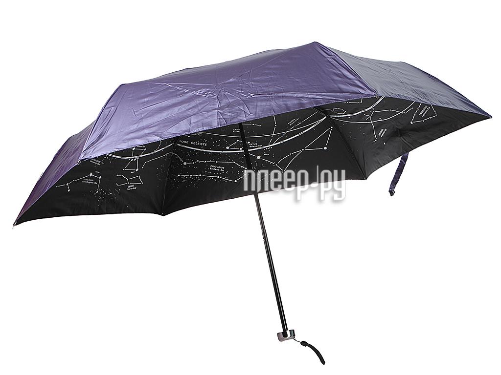 Зонт Эврика Звездное небо Blue 96796