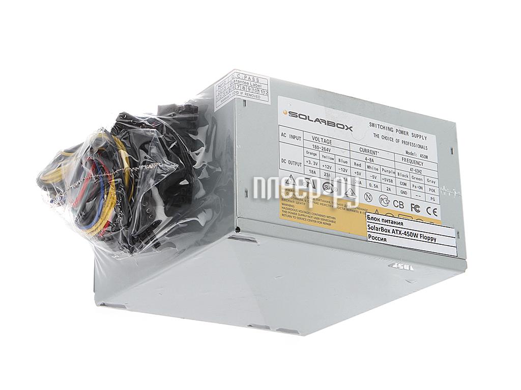 Блок питания SolarBox ATX-450W Floppy