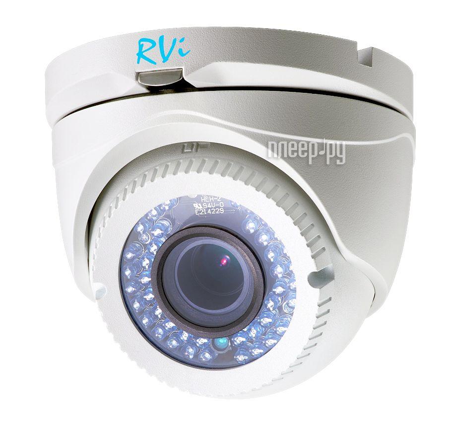 Аналоговая камера Dahua DH-HAC-HDBW2220RP-Z