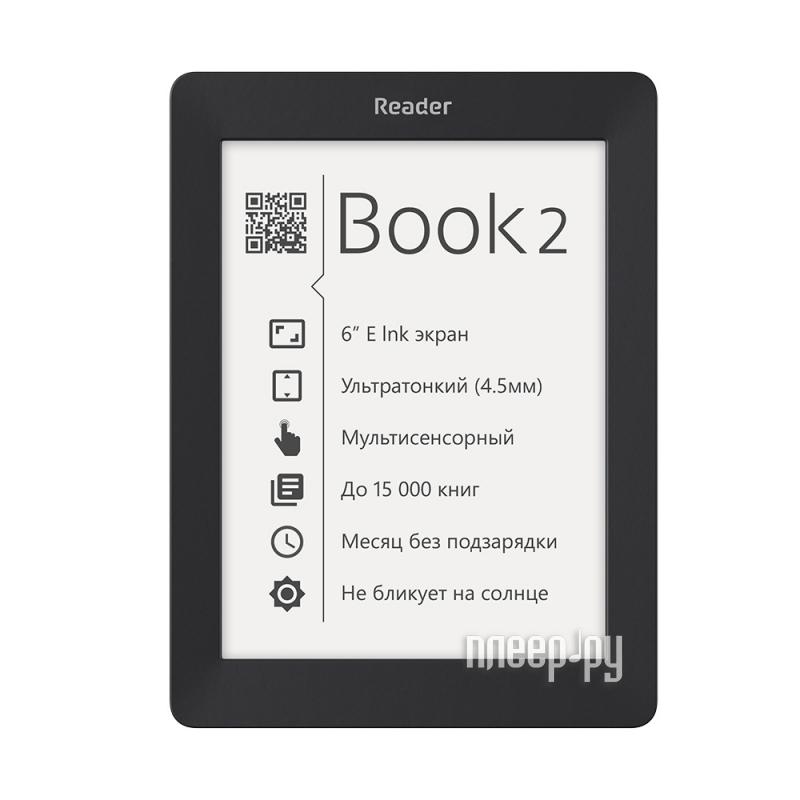 Электронная книга Reader Book 2 Black RB2-BK-RU