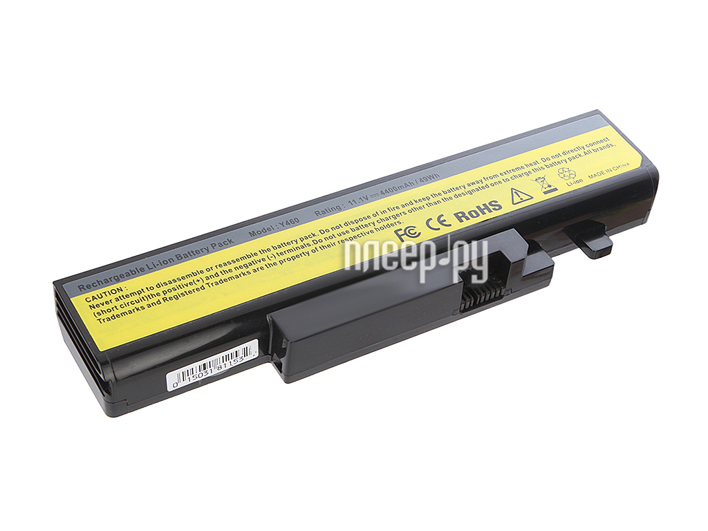 Аккумулятор Tempo LPB-Y460 11.1V 4400mAh for Lenovo IdeaPad Y460A / Y460AT /
