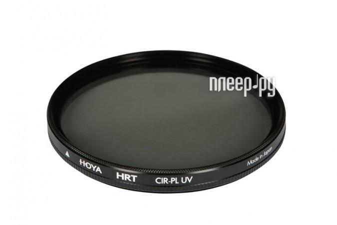 Светофильтр HOYA HRT UV (0) Circular-PL 82mm 77484  Pleer.ru  3662.000