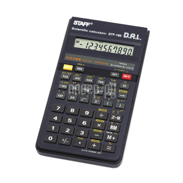 Калькулятор STAFF STF-165