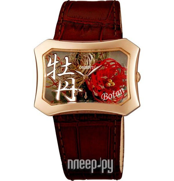 Часы Orient UBSQ005E
