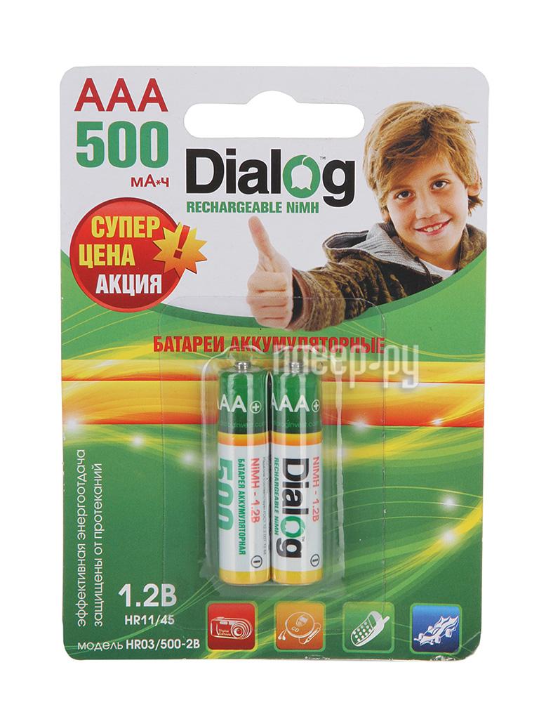 Аккумулятор AAA - Dialog R03 HR03/500-2B 500 mAh Ni-MH (2 штуки)