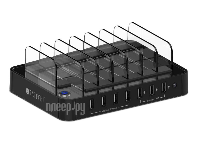 Зарядное устройство Satechi 7-Port USB Charging Station Dock Black B00TT9O0SG