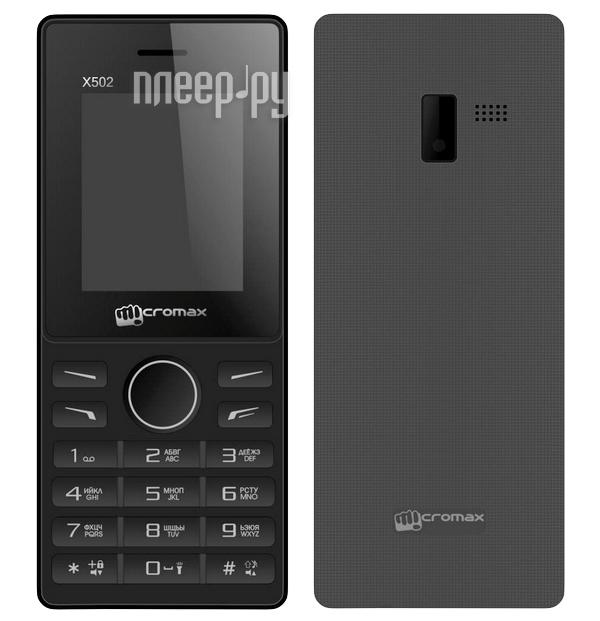Сотовый телефон Micromax X502 Black