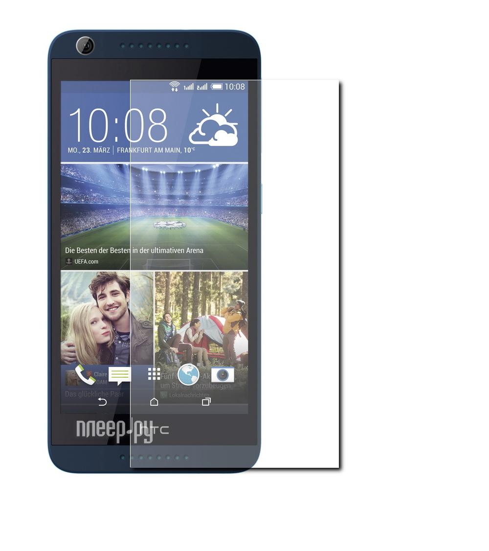 Аксессуар Защитная пленка LuxCase for HTC Desire 626 / 626G Dual Sim / 626G+ Dual Sim / 628 антибликовая 53113